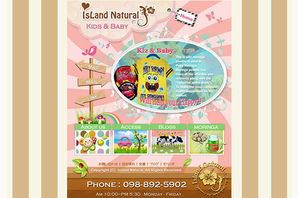 IslandNatural