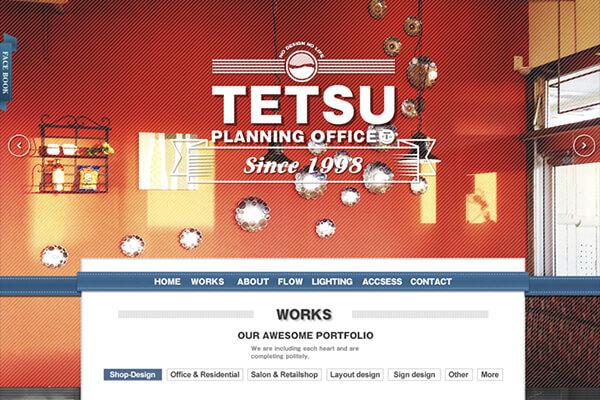 Tetsu Planning